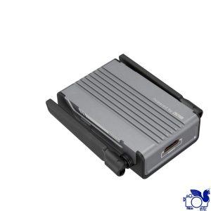 TransMount Wireless Image Transmission Transmitter