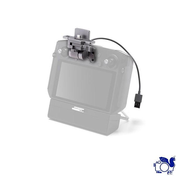 خرید و قیمت کیت مانیتور کنترل از راه دور ماتریس 300 Matrice 300 Series DJI Smart Controller Enterprise Monitor Mounting Kit