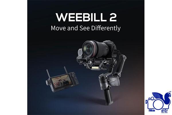 گیمبال ویبیل 2 - Weebill 2
